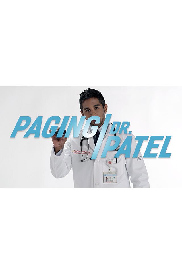 Paging Dr. Patel
